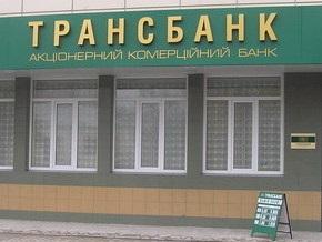 НБУ ввел временную администрацию в Трансбанке