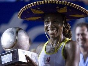 Венус Уильямс одержала победу в Акапулько