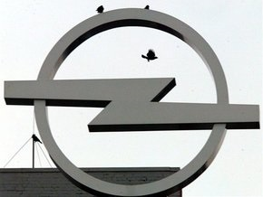 Opel обратится за помощю к ЕС