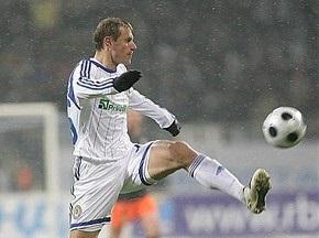Капитан Динамо: Вместо Кубка УЕФА получили Кубок Первого канала