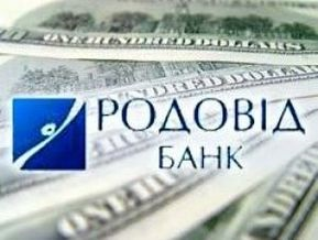 Родовид Банк передаст контрольный пакет акций государству