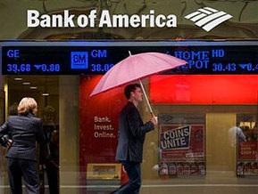 Bank of America: Банк не нуждается в помощи государства