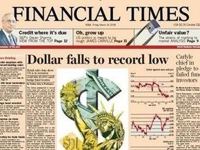 Financial Times перейдет на сокращенную рабочую неделю