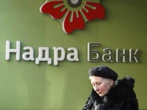 СМИ: Депозиты вкладчикам банка Надра вернут квартирами