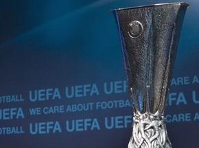 Стали известны арбитры ответных матчей Кубка УЕФА