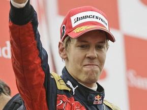 Команда Red Bull не будет удерживать Феттеля