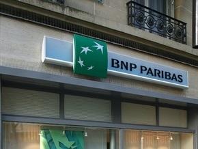 Прибыль BNP Paribas сократилась на 61,4%