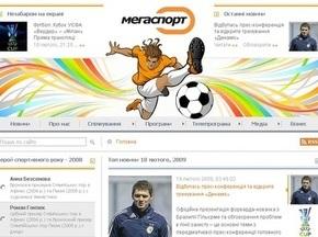 Мегаспорт отказался от трансляций матчей Суперлиги
