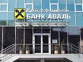 Дело: Украинские банки - в топ-500 лучших брендов мира
