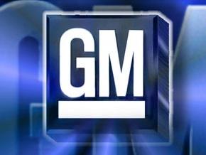 General Motors получит еще 4 млрд долларов