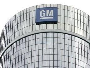 General Motors сократит 10 тысяч человек