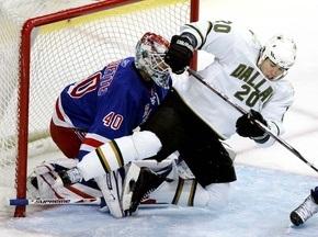 NHL: Рейнджерам отгрузили 10 шайб в Далласе