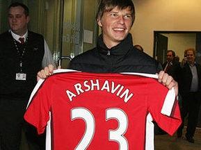 Астон Вилла опротестует переход Аршавина в Арсенал