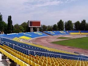Делегация УЕФА недовольна темпами реконструкции стадиона в Одессе