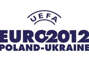 Євро-2012: Оголошена дата жеребкування відбірного етапу