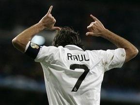 Рауля відділяє один гол від рекорду Ді Стефано