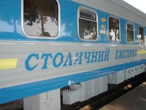 Прибыль Укрзалізниці в 2008 году превысила 180 млн гривен