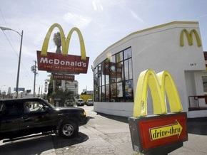 Квартальная прибыль McDonald s снизилась