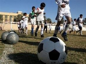 Иранцы наказаны за проведение матча между юношами и девушками