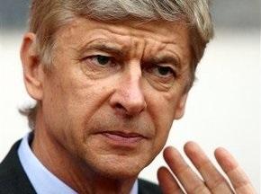Венгер: У Арсенала есть только 12 миллионов на Аршавина