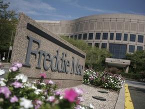 Freddie Mac просит у правительства еще $30-35 млрд