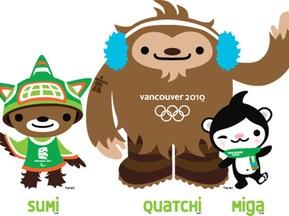 Оргкомітет Олімпіади-2010 розпочав продаж турпоїздок
