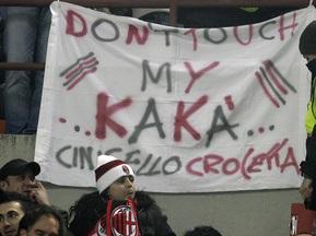 Армани против ухода Кака из Милана