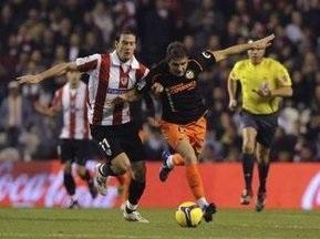 Примера: Валенсия проигрывает на последних минутах Атлетику