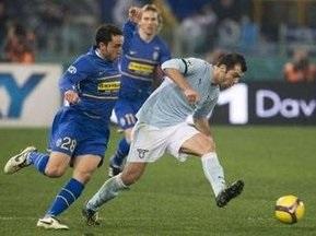 Интер терпит фиаско в Бергамо, Лацио и Ювентус играют вничью