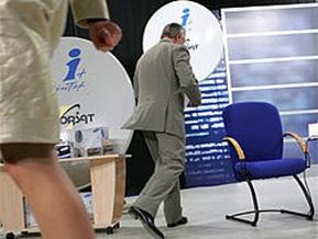Турчинов: Телеканал Интер принадлежит совладельцу RosUkrEnergo Фирташу