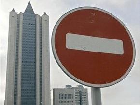 Нафтогаз ответил Газпрому