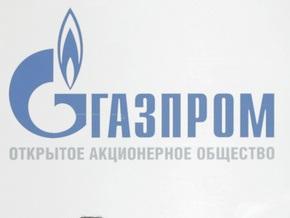 Газпром завершит подачу жалобы в Стокгольмский арбитраж на Украину в пятницу