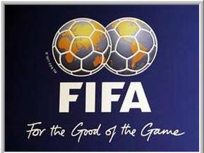 ФИФА объявила о начале тендера на проведение ЧМ-2018 и ЧМ-2022