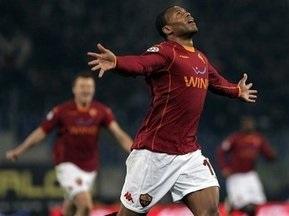 Серия А: Рома легко побеждает Сампдорию