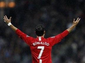 Испанцы нашли доказательства перехода Роналдо в Реал