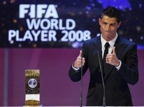 Фотогалерея: Лучший футболист 2008 года