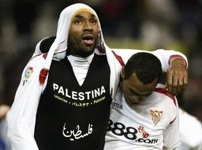 Игрок Севильи наказан за поддержку Палестины