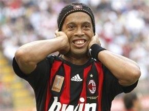 Роналдиньо призывает Бекхэма остаться в Милане