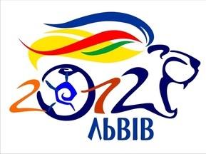 Євро-2012: Символом Львова став Енергійний лев
