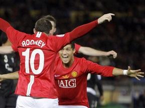 Руни и Роналдо могут быть наказаны