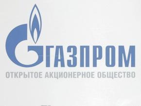 Нафтогаз: Переговоры с Газпромом находятся на завершающей стадии