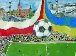 Євро-2012: У Варшаві призупинили будівництво стадіону на час свят