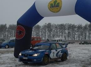 У Києві стартувало Ралі Чемпіонів