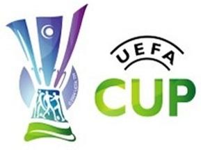 Кубок УЄФА: Сьогодні українці дізнаються суперників
