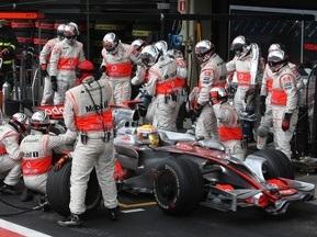 Команда McLaren нашла нового спонсора