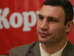 Виталий Кличко: Любители жалуются, а профессионалы работают