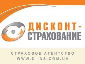На страховому ринку України стартує безпрецедентний проект