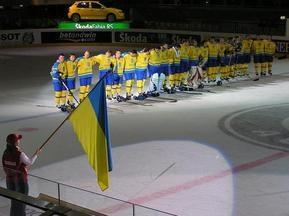 Молодежная сборная Украины по хоккею отправилась на Чемпионат мира в Данию