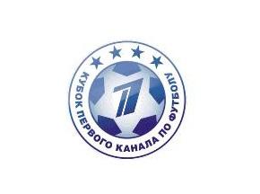 Кубок Первого канала: Календарь соревнований