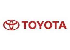 Toyota может урезать дивиденды из-за сокращения прибыли